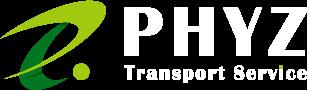 ファイズトランスポートサービス株式会社|採用サイト